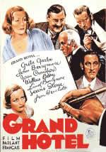 グランドホテル(1932)