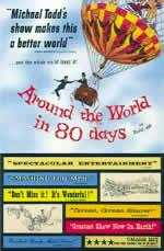 29回アカデミー賞作品賞「80日間世界一周」