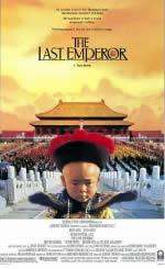 ラストエンペラー(1987)