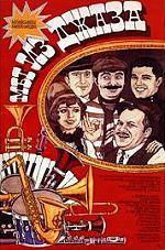 ジャズメン(1983)