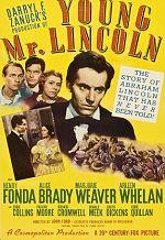 若き日のリンカーン(1939)
