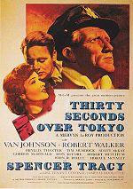 東京上空三十秒(1944)