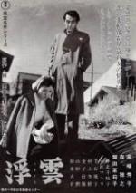 ���(1955������)