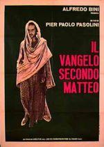 奇跡の丘(1964)