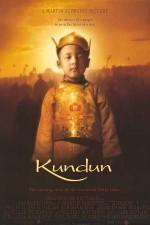 クンドゥン(1997)