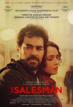 セールスマン(2016)