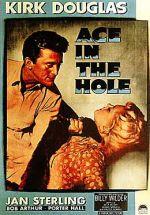 地獄の英雄(1951)