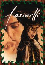 カストラート(1994)