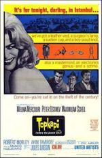 トプカピ(1964)
