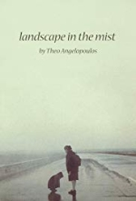 霧の中の風景(1988)