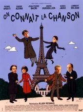 恋するシャンソン(1997)