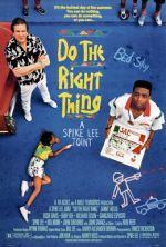ドゥ・ザ・ライト・シング(1989)