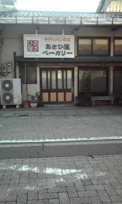 120122_1523~02.jpg