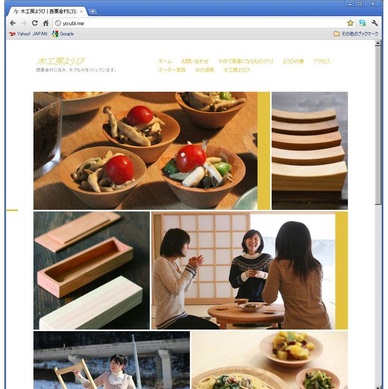 HP更新のコピー.jpg