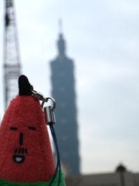 台湾のタワー