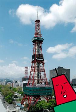 テレビ塔塗り替え予想図