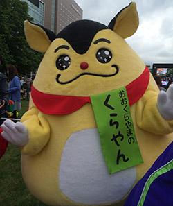 2015年06月16日の記事   テレビ...