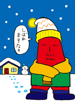 冬の父コレ