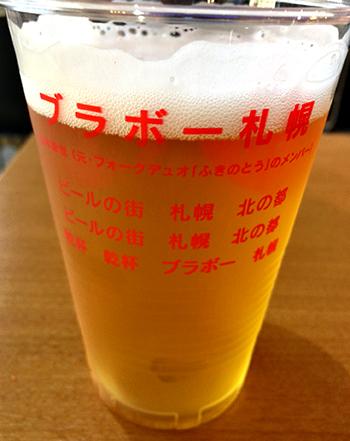 ブラボー札幌