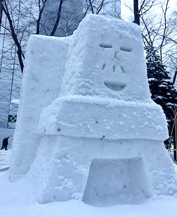 父さん雪像