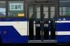 大野交通(01048・JR九州バス・リア)
