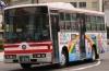 大分交通1992(人権啓発ラッピングバス)