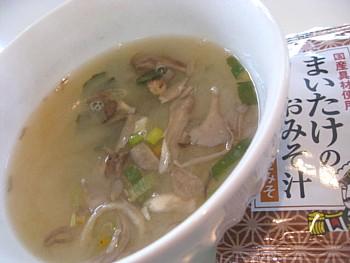 森下仁丹のお味噌汁