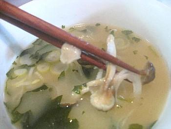 森下仁丹のお味噌汁2