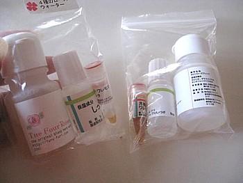手作り化粧水キット フルフリフリフラ