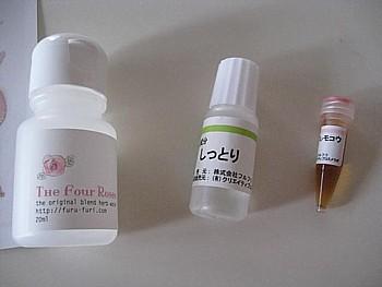 手作り化粧水キット フルフリフリフラ2
