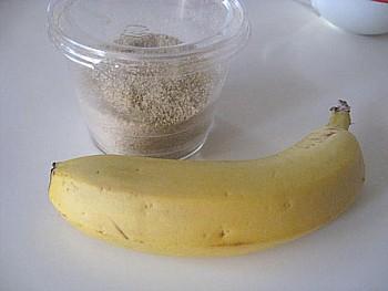 バナナのパック