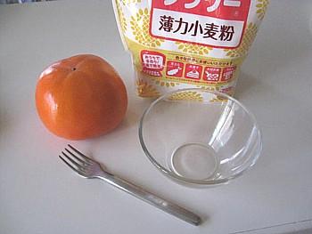 柿のピーリングパック
