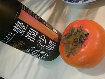 柿とサジー