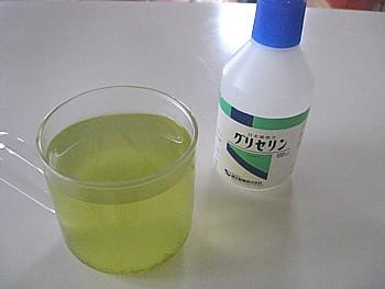 緑茶化粧水