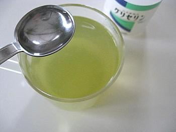 緑茶化粧水2