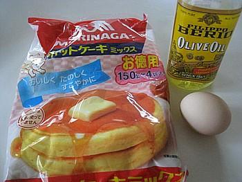 ホットケーキミックスでメロンパン2