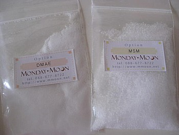 エイジング化粧水2