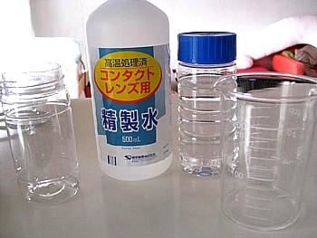 卵殻膜エキス3