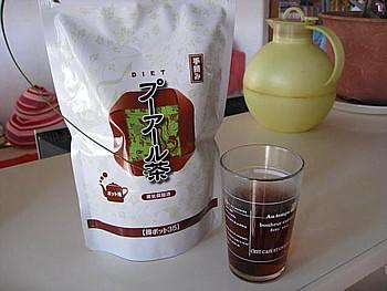 ダイエットプーアール茶4