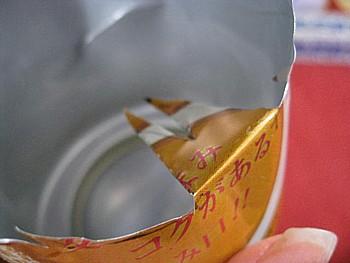 サラダ油ランタン作り方7