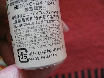 IMG_0012.JPG
