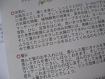 IMG_2864.JPG