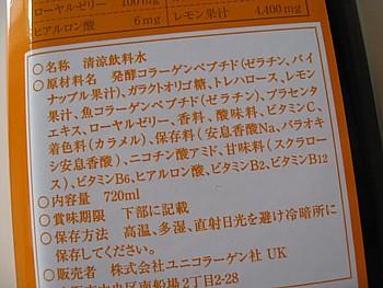 IMG_3441.JPG