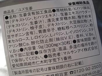 IMG_5251.JPG