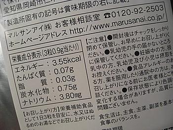 IMG_5252.JPG