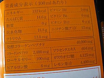 IMG_6477.JPG