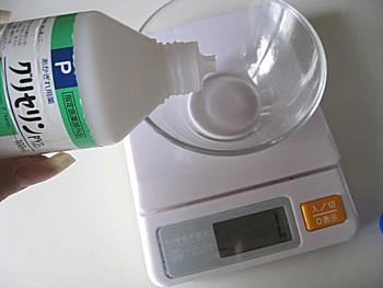 手作り炭酸パック2