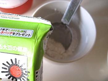 酵素美人を使って豆乳ブラマンジェ5