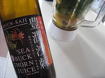 サジージュースとスムージー5