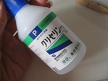 手作り入浴剤7